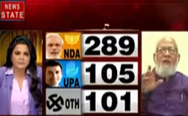 Lok sabha Election Results 2019: NDA-289, UPA-105 और अन्य 101 सीटों पर आगे, देखें वीडियो