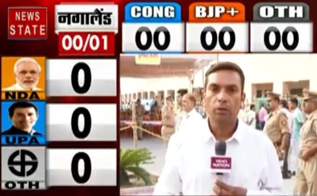 Lok sabha Election Results 2019: Counting सेंटर पर सुरक्षा के जबरदस्त इंतजाम किए गए, देखें वीडियो