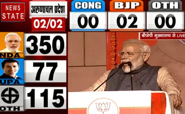 Lok Sabha Election Result 2019 : मैं भारत के लिए खड़ा था - Narendra Modi