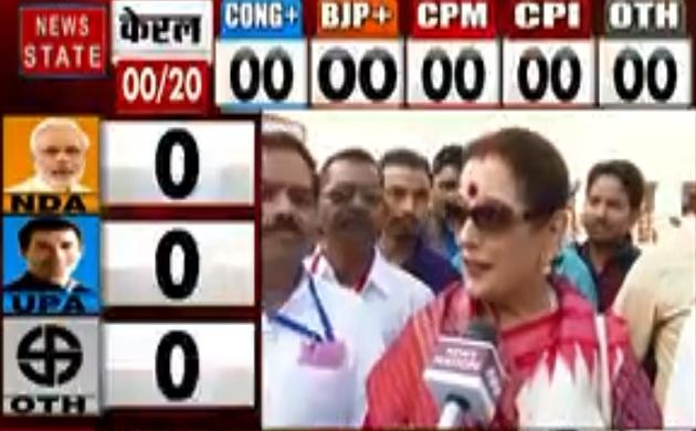 Lok sabha Election Results 2019: पूनम सिन्हा का बयान, कहा गठबंधन की होगी जीत, देखें वीडियो