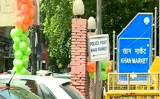 General Election 2019:  दिल्ली के खान मार्केट में मना PM मोदी के जीत का जश्न