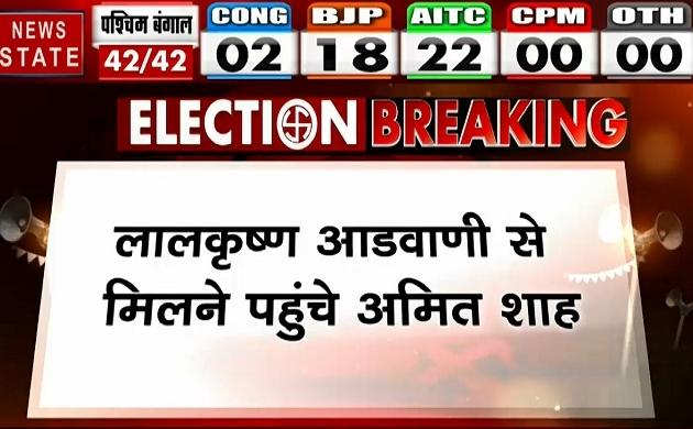 Lok sabha Election Results 2019: शपथ ग्रहण समारोह का न्योता देने लाल कृष्ण आडवानी के घर पहुंचे अमित शाह, देखें वीडियो