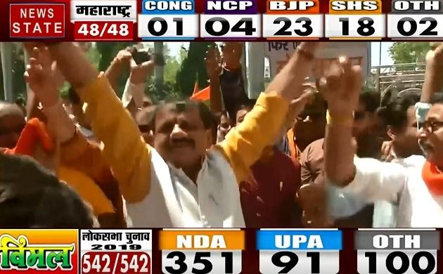 Lok sabha Election Results 2019: मोदी की जीत का जश्न मना रहे हैं कार्यकर्ता, सड़कों पर डांस और जमकर आतिशबाजी, देखें वीडियो