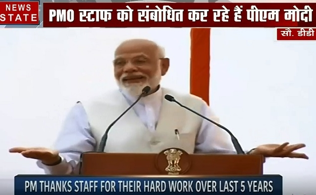 PM MODI LIVE: पीएम मोदी ने प्रधानमंत्री कार्यालय में काम करने वाले लोगों को किया संबोधित, देखें वीडियो