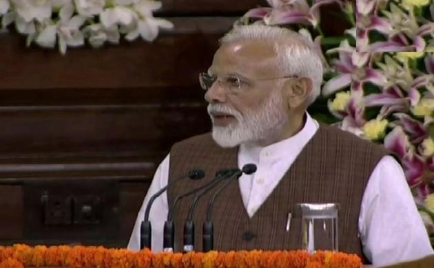 सेंट्रल हॉल में बोले PM मोदी: सबका साथ, सबका विकास और सबका विश्वास ये हमारा मंत्र है