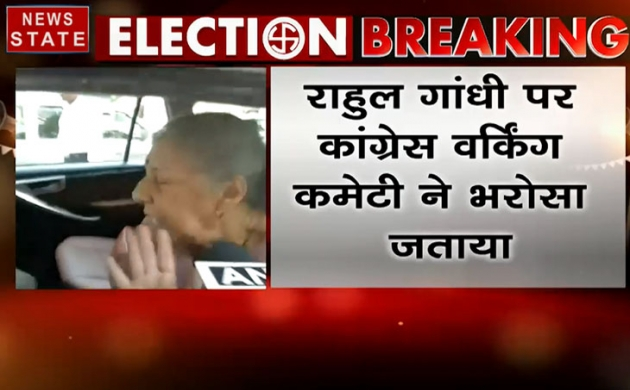 राहुल गांधी के इस्तीफे पर अंबिका सोनी ने कुछ भी बोलने से किया इंकार