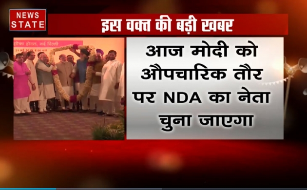 एनडीए के तमान नेता राष्ट्रपति रामनाथ कोविंद से करेंगे मुलाकात, जानें क्यों