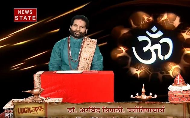 Luck Guru: आज के राशिफल के साथ जानेंगे कि आप क्यों होते हैं तनावग्रस्त, कैसे करें चंद्रमा की आराधना. देखें Video