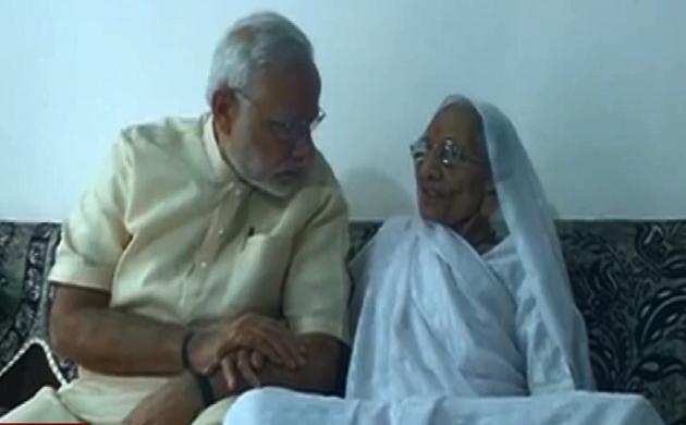 मोदी का मातृ वंदन : जब मां के आंसू बने मोदी के संकल्प, देखिए VIDEO