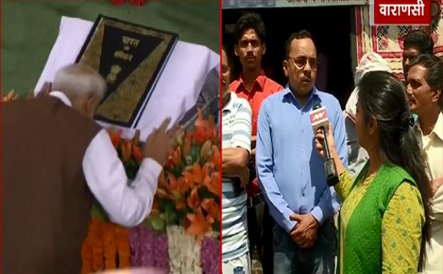 रिकॉर्ड जीत के बाद कल वाराणसी में PM Modi का मेगा शो