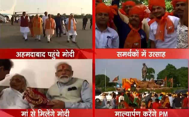 जीत के बाद PM Modi का पहला गुजरात दौरा