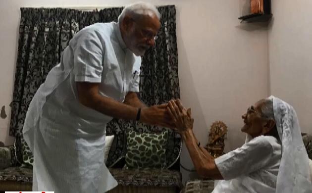मां, माटी और मोदी : PM Modi के लिए मां का दुलार देखिए