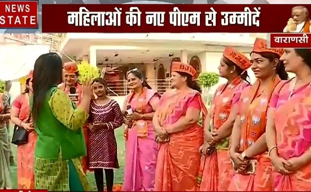 PM Narendra Modi Varanasi : राजतिलक से पहले मां गंगा ने बुलाया है