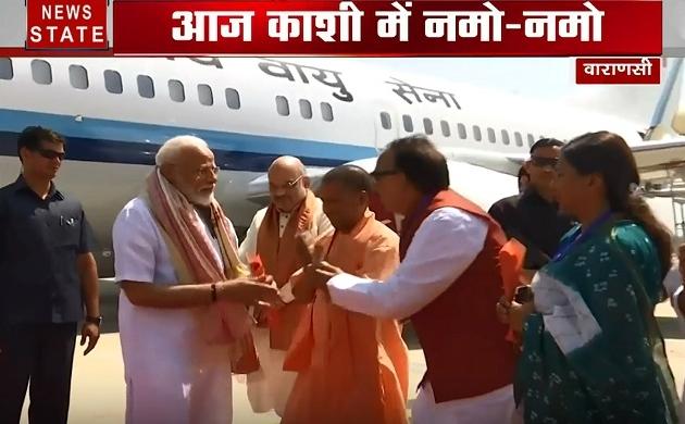 Varanasi: काशी पहुंचे पीएम मोदी, परंपरागत तरीके से हुआ स्वागत, देखें वीडियो