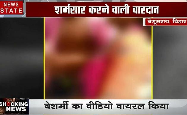 बिहार:बेगूसराय में गुंडों ने प्रेमी जोड़े की पिटाई,लड़की से की छेड़छाड़, देखें वीडियो