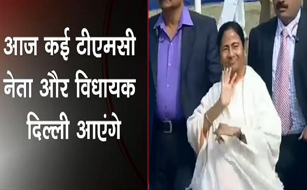 BJP में शामिल हो सकते है TMC के कुछ विधायक !