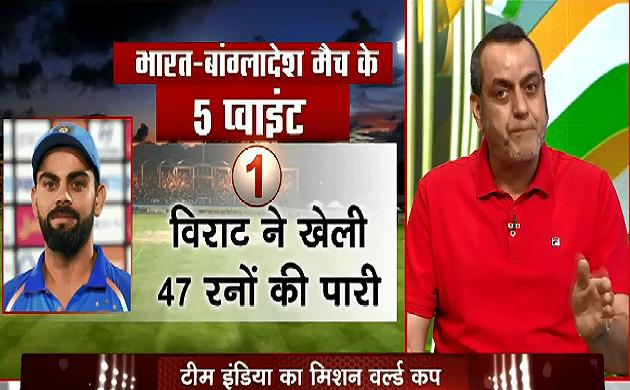 #worldcup #Rohit #Dhawan : क्या रोहित और धवन बड़ा सकते हैं विराट की मुश्किलें ?