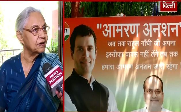 Exclusive : हार जीत तो चलती रहती है हम Rahul Gandhi के इस्तीफे के पक्ष नहीं -  Sheila Dikshit