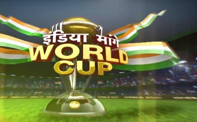 #WorldCup #Dhoni : धोनी ने दिलाई धमाकेदार जीत