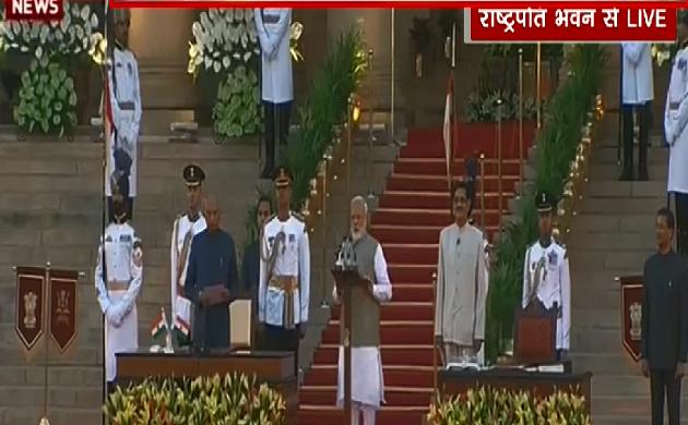 PM Narendra modi Oath Ceremony : Narendra Modi ने एक बार फिर प्रधानमंत्री पद की शपथ ली