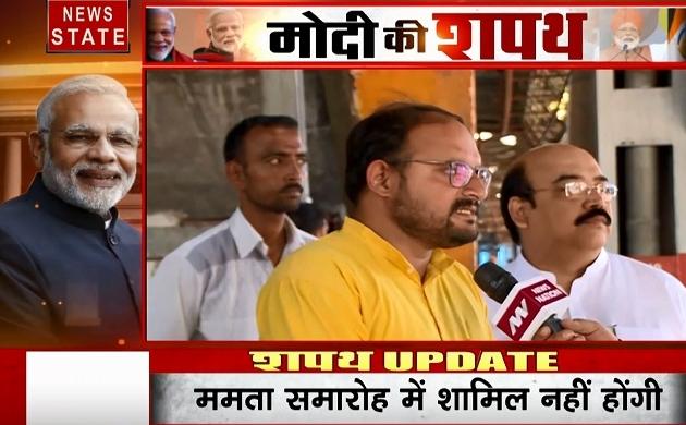 Delhi: पश्चिम बंगाल चुनावी हिंसा में मारे गए कार्यकर्ताओं के परिवार पहुंचने वाले हैं दिल्ली, देखें स्पेशल रिपोर्ट