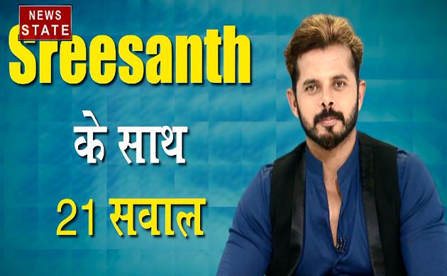 #World Cup #Cricket : Sreesanth ने दिए 21 सवालों के जवाब, देखिए VIDEO