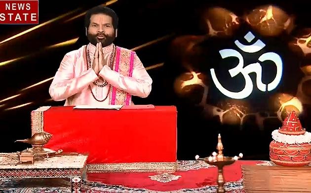 Luck Guru: जानिए क्यों आती है विवाह और रिश्तों में परेशानियां, इन छोटे-छोटे उपाय से दूर होंगे सारे कष्ट, देखें वीडियो