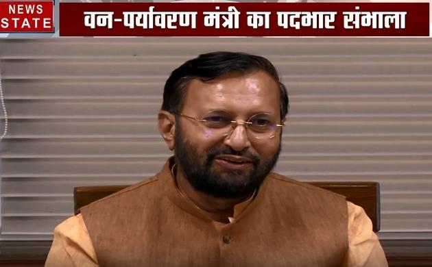 दिल्ली: प्रकाश जावड़ेकर ने संभाला अपना कार्यभार, देखें वीडियो