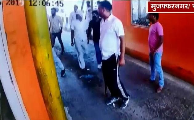 Uttar Pradesh : मुजफ्फरनगर के टोल प्लाज़ा पर बदमाशों का हंगामा