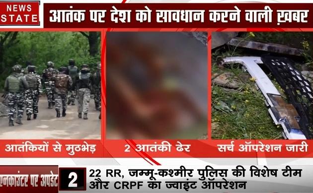 Jammu-Kashmir : सोपोर में सेना ने किया 2 आतंकियों को ढेर, सर्च ऑपरेशन जारी, देखें वीडियो
