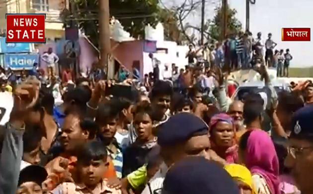 Madhya Pradesh : भोपाल में पानी को लेकर जमकर हंगामा