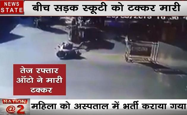 Mumbai: पालघर महिम रोड़ पर हुआ दिल दहला देने वाला हादसा, देखें वीडियो