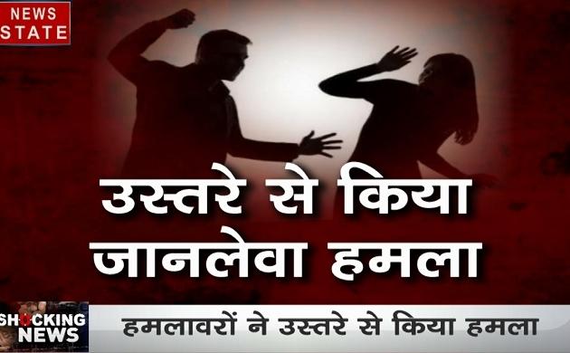 Delhi: गांधीनगर में महिला पर जानलेवा हमला, उस्तरे से किए महिला पर कई वार, देखें वीडियो