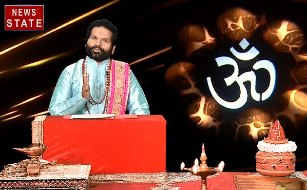 Luck Guru : जानिए नौकरी में प्रमोशन पाने के कुछ खास उपाय, क्या है आज का राशिफल ?