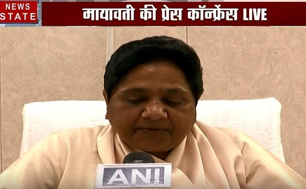Mayawati Live: मायावती का चुनाव के बाद मंथन, कहा SP से मेरे रिश्ते कभी खत्म नहीं होंगे