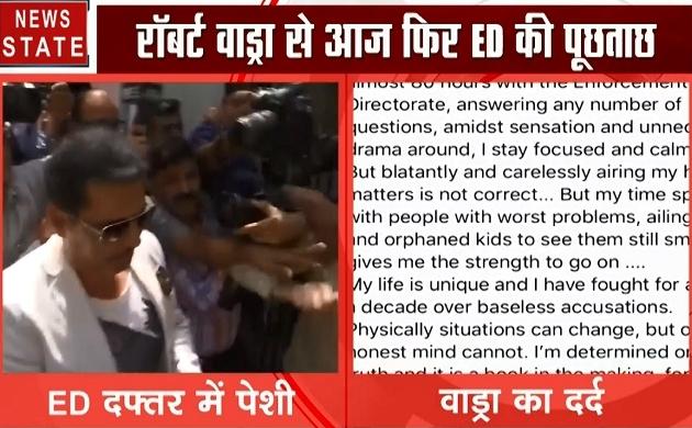 Delhi: पूछताछ के लिए ईडी दफ्तर पहुंचे रॉबर्ट वाड्रा, देखें वीडियो