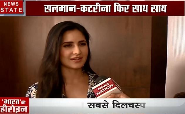 Bollywood: फिल्म भारत का प्रमोशन कर रही हैं कैटरीना कैफ, देखें Exclusive Interview