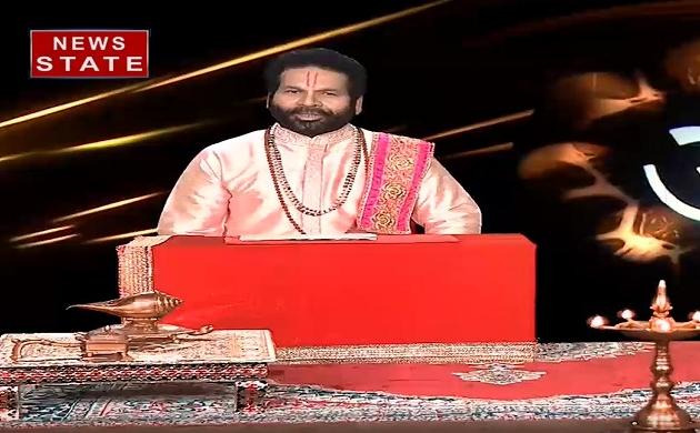 Luck Guru : जानिए जीवन की परेशानी खत्म करने के अचूक उपाय, देखें Video