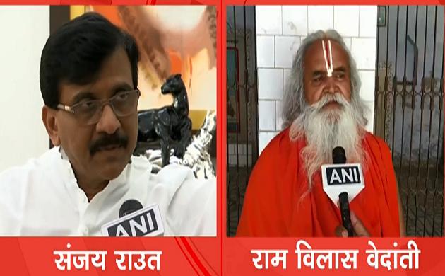 इस बार राम मंदिर का निर्माण शुरु नहीं किया, तो देश हम पर विश्वास नहीं करेंगी : Sanjay Rawat