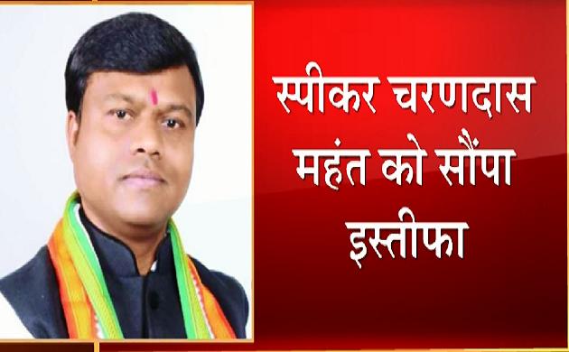Breaking : कांग्रेस सांसद Deepak Baij ने दिया इस्तीफा
