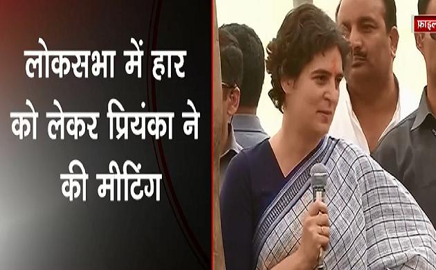 Breaking : सभी प्रभारी सचिवों के साथ बैठक की Priyanka Gandhi ने