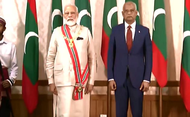 PM Narendra Modi को मालदीव के सर्वोच्च सम्मान से सम्मानित किया गया