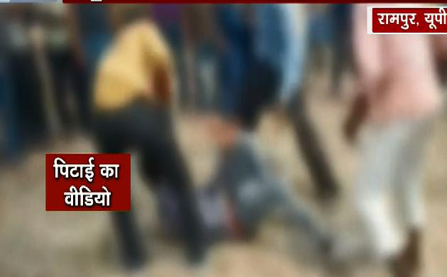 Shocking News : सरेआम पिटाई का वीडियो वायरल हुआ