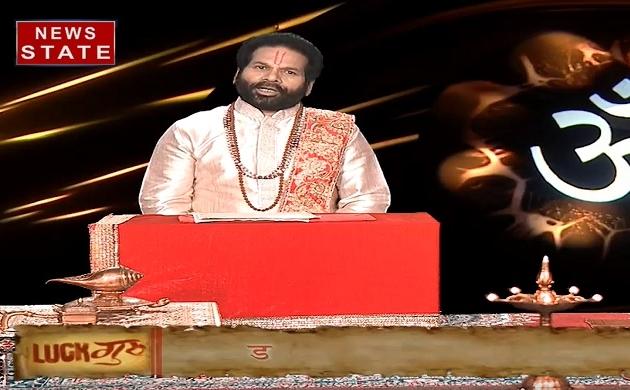 Luck Guru : जानिए लव मैरिज में आने वाली बाधाओं को कैसे करें दूर, देखें Video