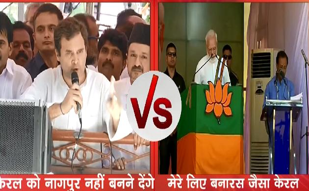 Breaking : Rahul Gandhi ने PM Narendra Modi पर एक बार फिर साधा निशाना