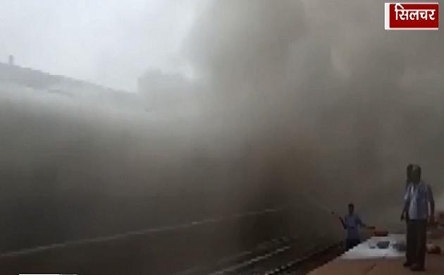 Assam : सिलचर रेलवे स्टेशन पर आग से हड़कंप