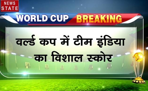 Cricket World Cup 2019 : भारत ने ऑस्ट्रेलिया को दिया 353 रनों का लक्ष्य, धवन ने ठोका शतक