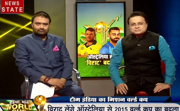 Cricket World Cup 2019 : विराट लेंगे ऑस्ट्रेलिया से 2015 वर्ल्ड कप का बदला