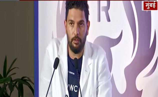 Yuvraj Singh ने दी भावनात्मक स्पीच, देखिए VIDEO