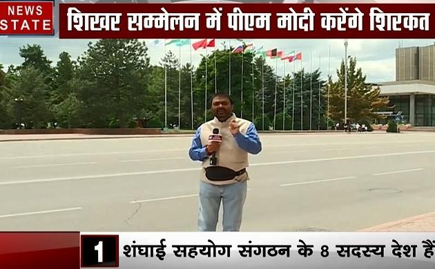 Exclusive Coverage: SCO के सम्मेलन से जुड़ी हर बड़ी खबर देखें बिश्केक से दीपक चौरसिया के साथ